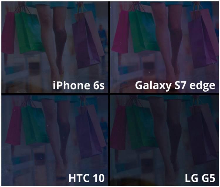 lg, g5, 밝기, 시인성, 야외시인성, 비교