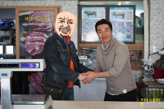 대흥한우, 사장님, 정육식당