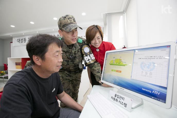 출입관리 시스템을 확인 중인 마을 주민과 DMZ 배치 군인