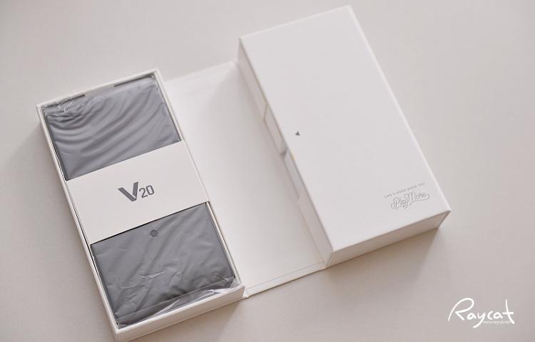 LG V20 개봉