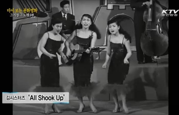 사진: 락앤롤 등의 빠른 노래를 주로 불렀던 1950년대 말의 가수. 한국에도 방문하여 방송 출연을 하곤 했다. [한류스타 원조걸그룹 김시스터즈]