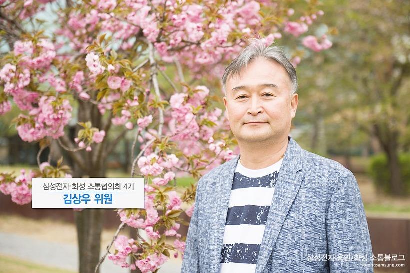김상우 위원