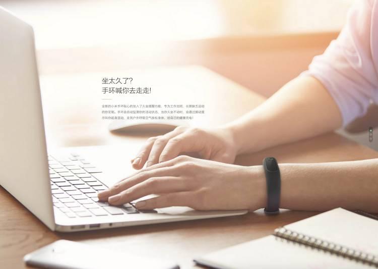 샤오미, 미밴드2, 스펙, 가격, 기능, 출시일, xiaomi, miband2, specs, price