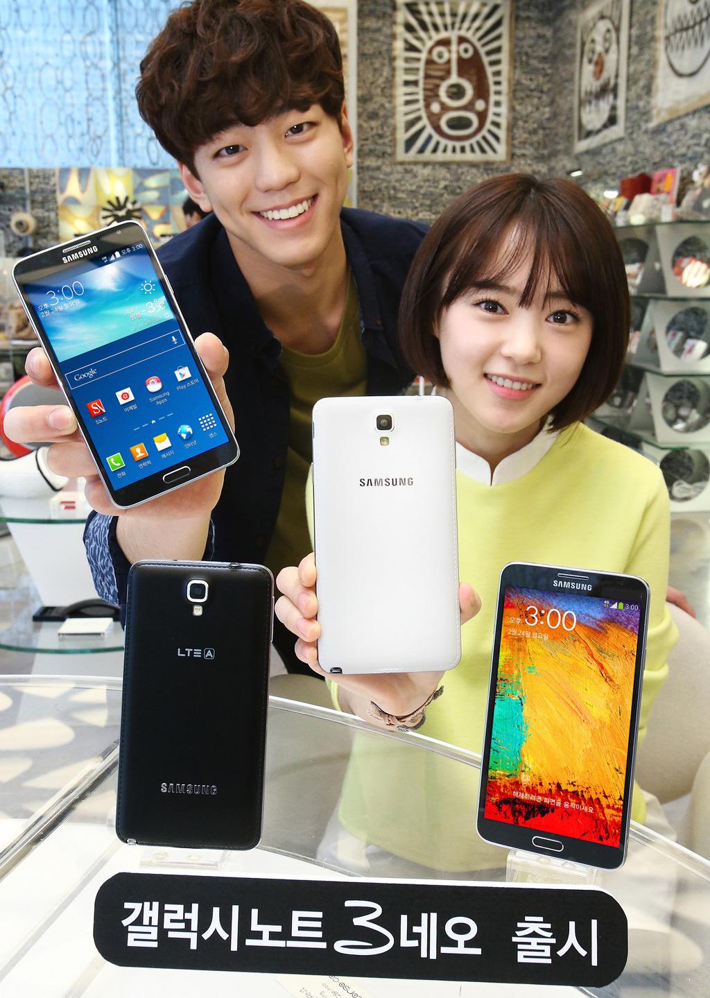 삼성, 삼성전자, 갤럭시 노트, 갤럭시 노트3, 갤럭시 노트3 네오, 갤럭시노트3네오, galaxy note 3 neo, samsung, MWC 2014, 보급형 스마트폰, 저렴한 스마트폰