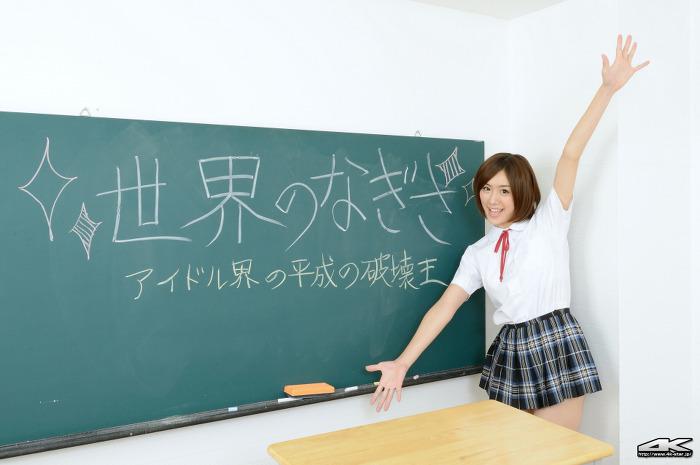 Nagisa Rin なぎさりん   制服 | 4K STAR NO.00233
