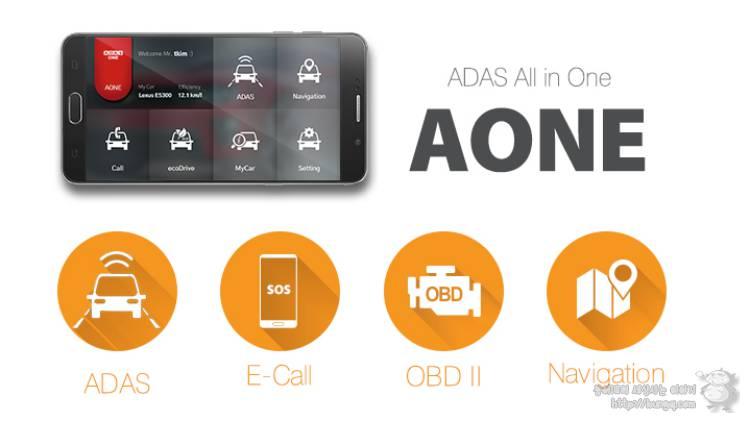 aone, adas, 안전운전, 졸음운전, 킥스타터, kickstarter, 자동차, 앱