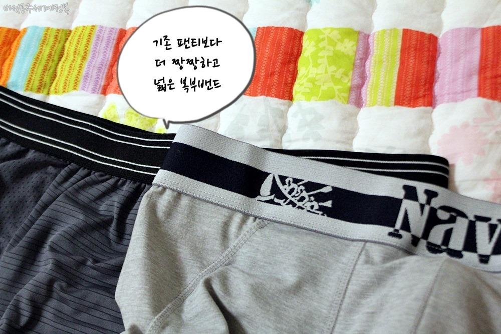 남성속옷 남성기능성속옷 올드리버 - 여름철 시원한 통풍 언더웨어 강추!