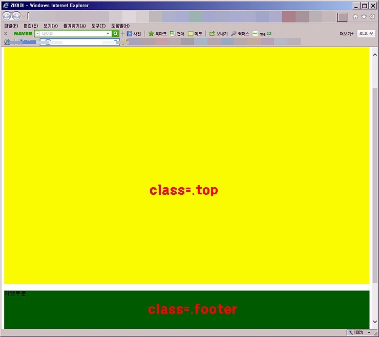 Css 2 iframe height 100 - Div height 100 percent of parent ...