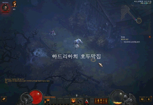 디아블로3 1막 2화, 아드리아의 오두막집