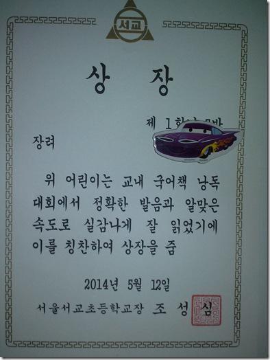 2014-05-14 01.02.37