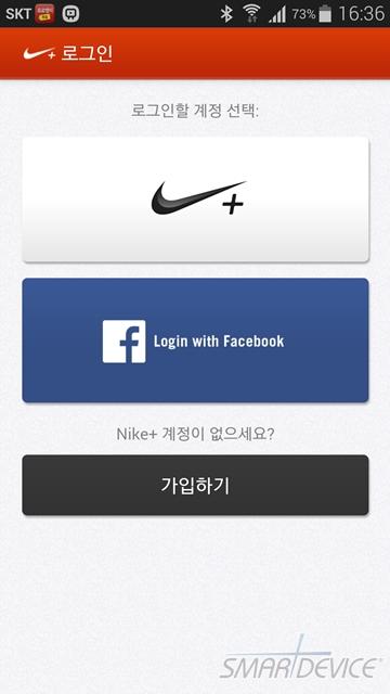 Gear S, nike, Nike+, 삼성, 삼성전자, 기어S, 기어S 운동, 기어S 피트니스, 기어S 나이키+,