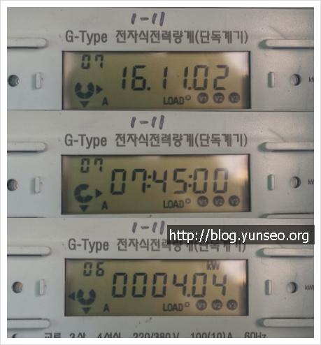 난방기 사용시기가 왔다 - 2016년 10~11월 전력 사용량
