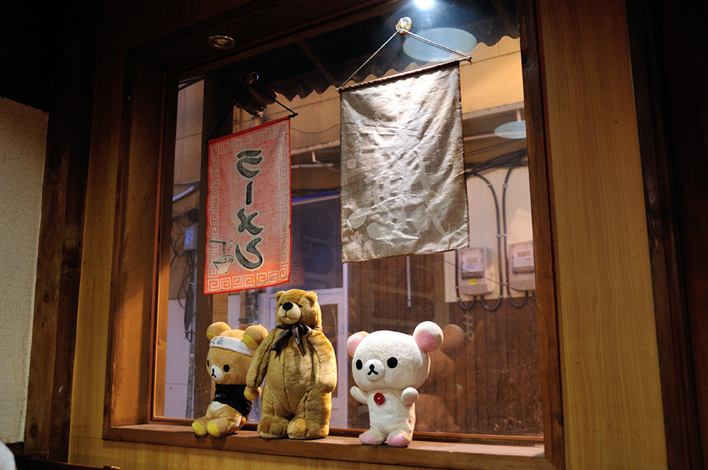 札幌くま SAPPORO KUMA 삿포로 쿠마 서면점