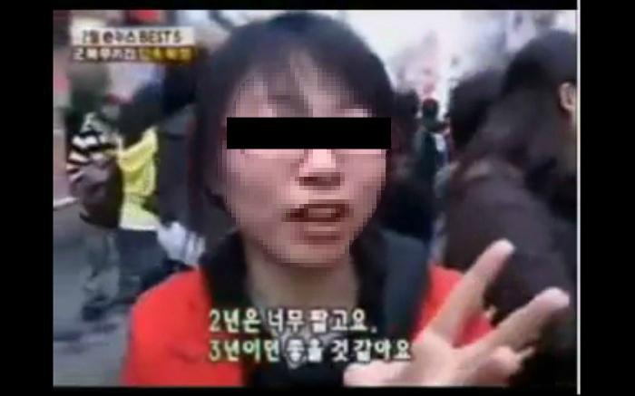 김치녀인 군삼녀 이미지