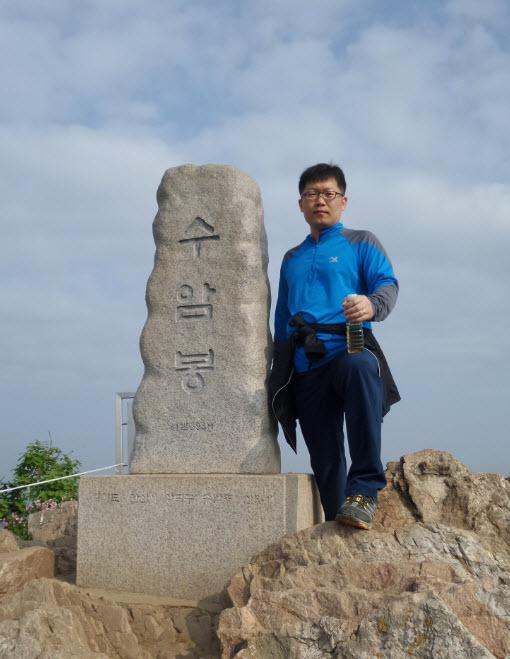 수리산 수암봉 표지석