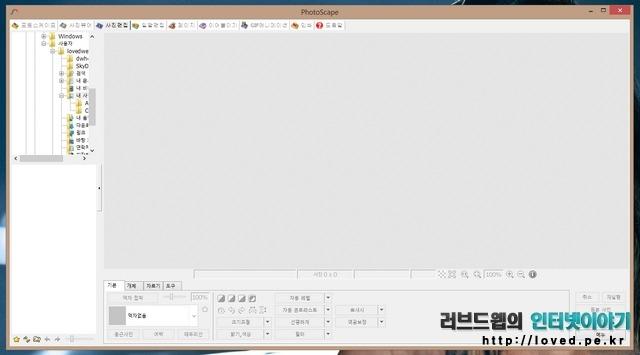 이미지 편집 프로그램