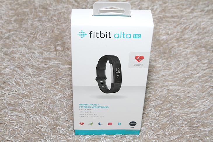 핏비트 알타 hr, 웨어러블 기기 ,건강 지키자, 심박수, 운동량 측정,IT,IT 제품리뷰,,Fitbit ,FitbitAltaHR ,AltaHR ,핏비트알타HR ,알타HR ,운동보조기기 ,웨어러블  ,심박수측정 ,걸음수측정 ,수면패턴분석 ,칼로리측정 웨어러블 기기가 꽤 발전했구나 하는 생각이 드네요. 사용해보니 놀라웠습니다. 핏비트 알타 hr 웨어러블 기기는 건강을 지키고 심박수 운동량 측정 수면 측정등 다양한 일들을 할 수 있습니다. 핏비트 알타 hr 웨어러블 기기는 스마트폰 앱과 윈도우 앱 등을 통해서 정보를 체크할 수 있었습니다. 그냥 착용하고 다니기만 했을 뿐이지만 운동량을 측정하고 자동으로 기록하며 계속 움직이게 도움을 줍니다. 착용감도 무척 좋았고 배터리가 무척 오래가는점이 좋았습니다.