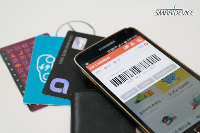 스마트폰 잠금화면, 스마트폰 월넷, 스마트폰 포인트 카드, 스마트폰 카드, 잠금화면 꾸미기, 삼성, 삼성전자., 갤럭시S5,