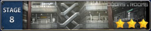 방탈출 챕터2-8