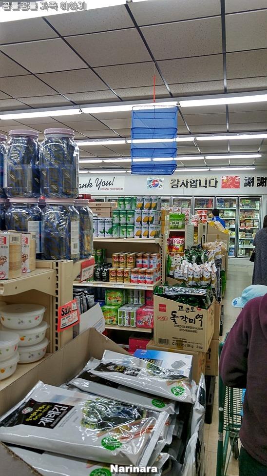 Oriental Food Market Salt Lake City Ut