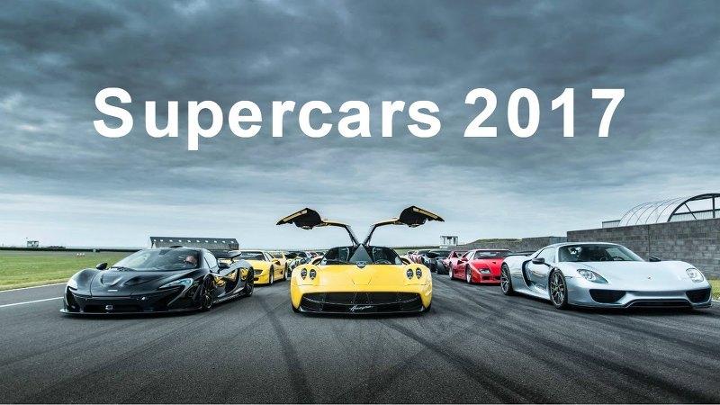 2017 세계에서 가장 비싼 차 TOP 10
