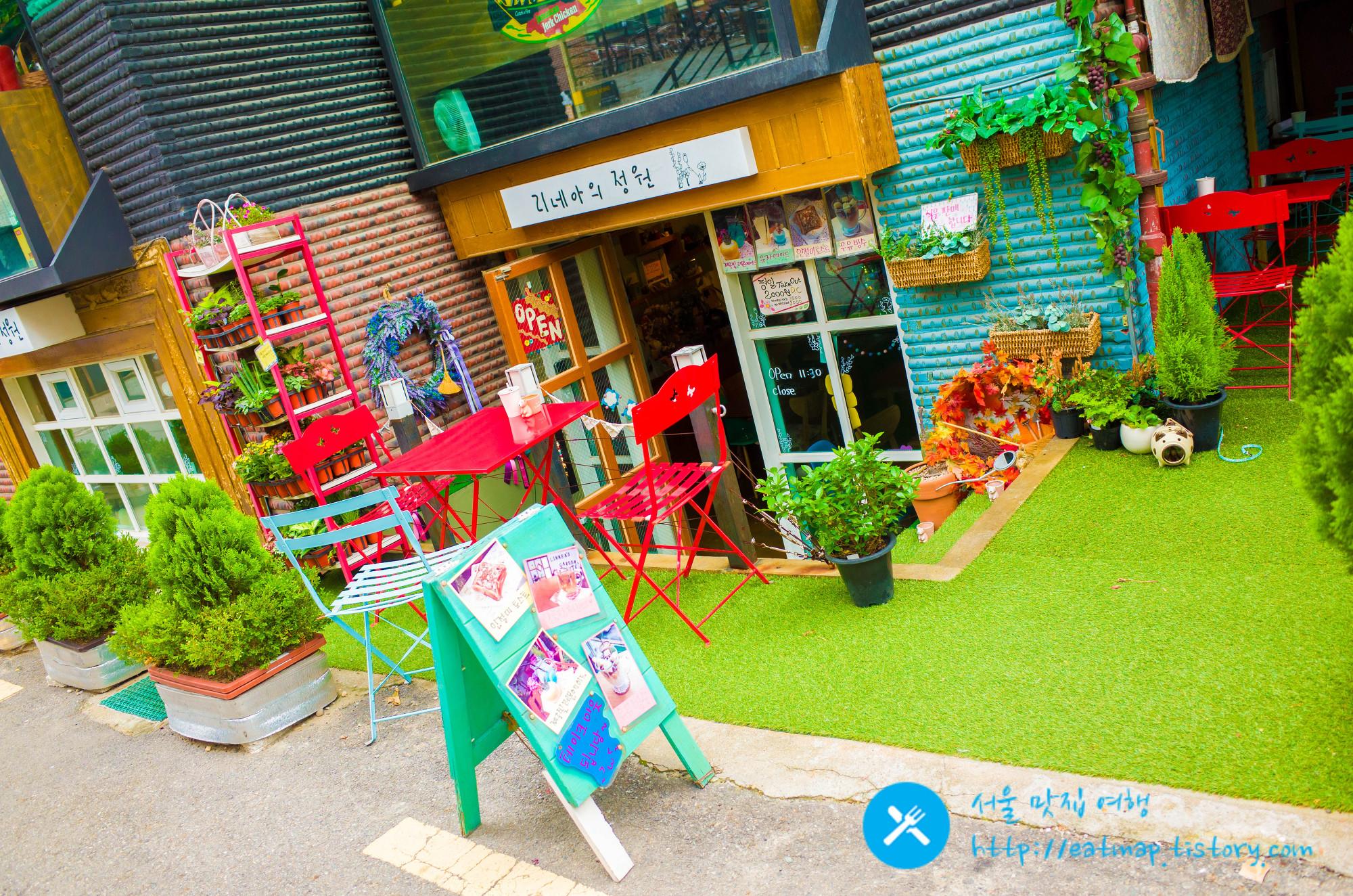 [합정 카페] 카페거리 식물카페 '리네아의 정원' - 서울 맛집 여행