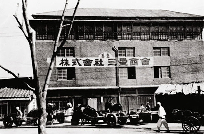 Samsung Founded history 1938 대구 삼성상회