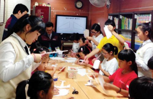 아시아나항공 아름다운 교실