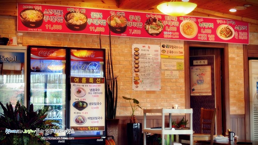 [일산동구 맛집/풍동 맛집]애니골의 소문난 영양국밥집 참살이 콩나물영양국밥 탐방기~