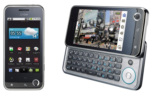 옵티머스Q (LG-LU2300)