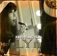 """"""" 늦은 후회 .. """" - 린 (Lyn)  자동재생/반복듣기/가사"""