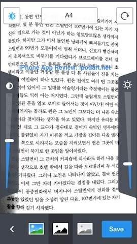 Scanner Pro by Readdle  아이폰 아이패드 추천 스캐너
