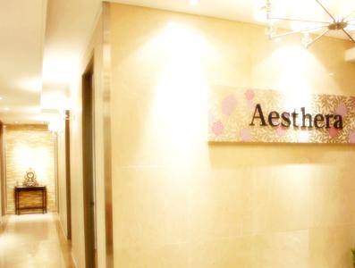 이대피부관리, 피부관리, 이대역피부관리, 이대피부관리실, 피부관리실, 이대역피부관리실, 피부관리방법, 이대피부관리샵, 피부관리샵, 이대에스테틱