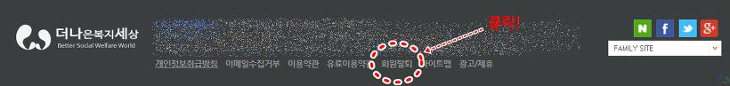 하단(푸터)