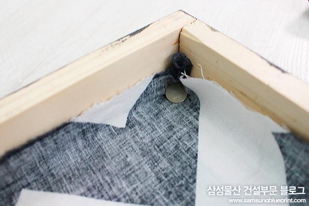 삼성물산_침실조명_DIY_11