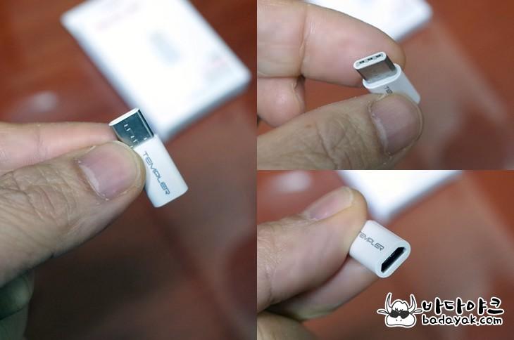 USB 타입 C 젠더