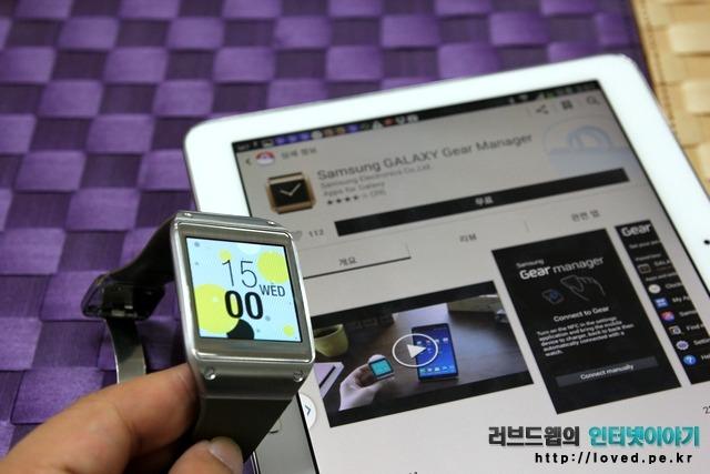 갤럭시노트 10.1 2014 갤럭시 기어