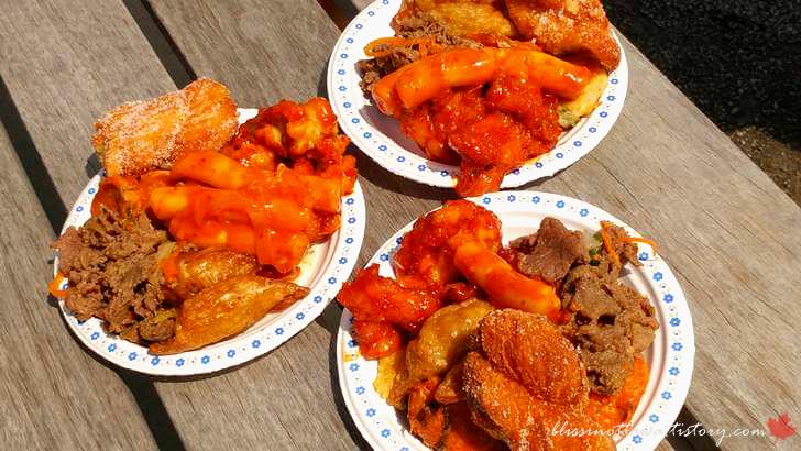 캐나다 한국 문화 축제 음식입니다
