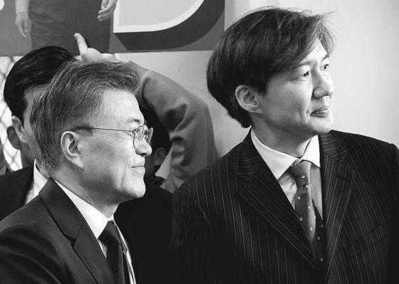 조국 수석 모친 세금 체납과 웅동학원