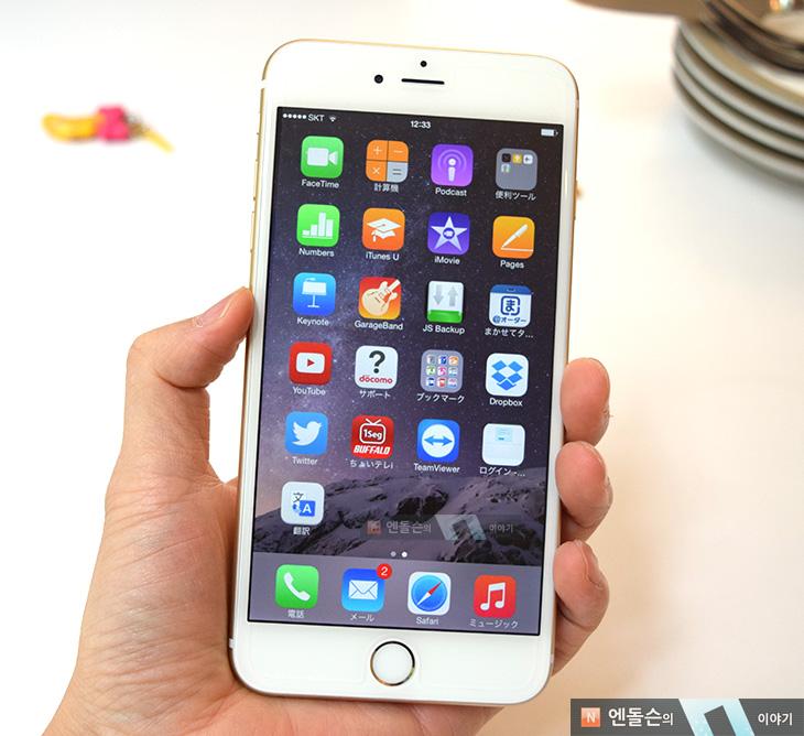 아이폰6 플러스, 아이폰6 후기, 아이폰6 플러스 후기, 아이폰6 리뷰, IT, 유플러스 아이폰6, 유플러스 아이폰6 플러스, 아이폰6 plus, iphone6, 아이폰6 카메라,