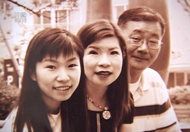 민들레 국수 서영남 대표와 아내 베로니카, 딸 모니카