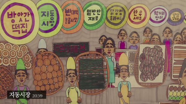 현대자동차 '더 브릴리언트 카운트 다운 2014 (The Brilliant Count Down 2014)' 캠페인 - 현대자동차, 카운트다운, 김태호, 김남걸, 위시리터