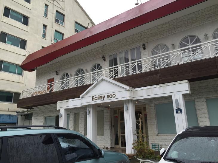 베일리수 스튜디오 부산점 후기 청사포 아기사진 베이비스튜디오
