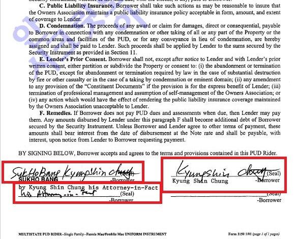 방석호사장 2004년 모기지 서명부분