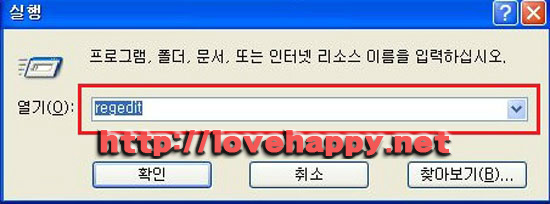 윈도우 xp - 불필요한 오래된 파일 압축 사용 안하기 002