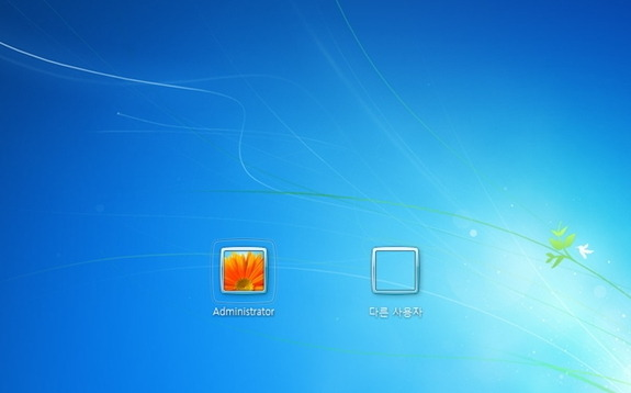 윈도우 절전모드 암호 해제 및 설정 하는 방법
