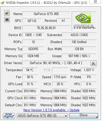 [수직동기] 피파온라인3 키렉을 없애보자 - NvidiaInspector