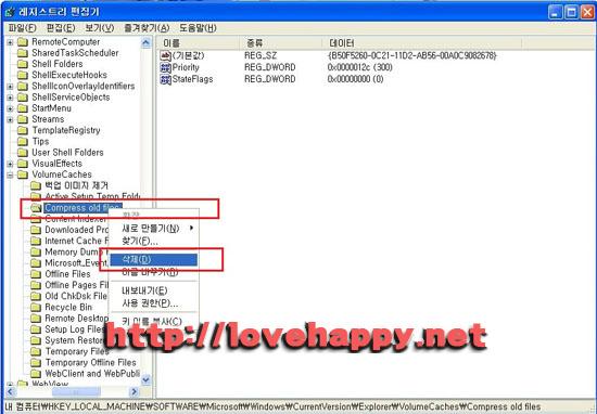 윈도우 xp - 불필요한 오래된 파일 압축 사용 안하기 003