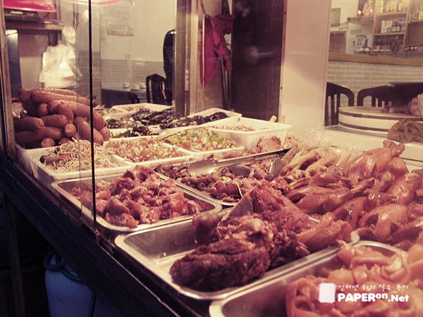 시장의 한 음식점