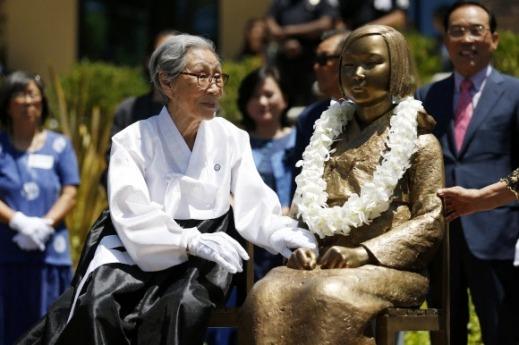 소녀이야기, 위안부 소녀상, 위안부 할머니, 위안부 애니메이션, 위안부 할머니 교육자료, 위안부 교육자료
